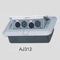 SOUNDKING AJ312
