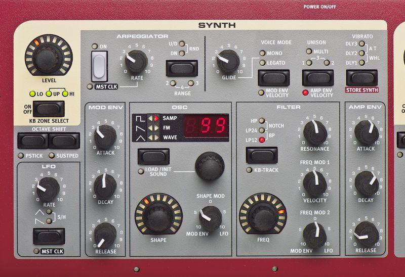 Секция синтезатора