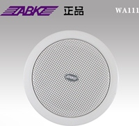 ABK WA-111