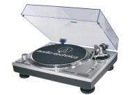 AUDIO-TECHNICA AT-LP120USBС